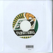 Back View : Skymark - FLYING FANTASY (7 INCH) - Mukatsuku / MUKAT059