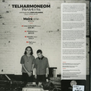 Back View : Telharmoneom - MOIRE ONE - Akashic Records Berlin / AKA001