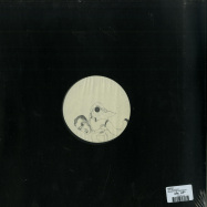Back View : Quidam - REFLECTION 90 - Mercredi Records / MERCREDI001