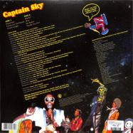 Back View : Captain Sky - POP GOES THE CAPTAIN (LP) - Past Due Records / PASTDUELP014