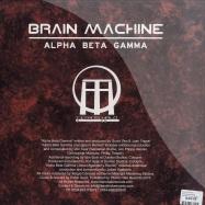 Back View : Brain Machine - ALPHA BETA GAMMA - Titans Halo Records / thr003