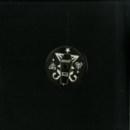 Back View : Keepsakes - MAN RANTS ON E EP - Mindcut / MINDCUT11