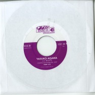 Back View : Soul Liberation/  Yasuko Agawa - TOUCH ME AGAIN / L.A. NIGHTS (7 INCH) - Galaxy Sound Co. / GSC45013