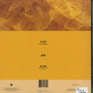Back View : Meggy - FLOWERS - SUOL / SUOL082