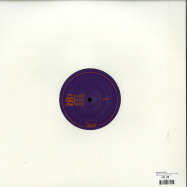 Back View : Innocent Soul - INSIDE OF YOU (INCL. PAUL JOHNSON DANCEFLOOR DUB) - Strictly Street Sounds / SSS003