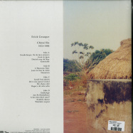 Back View : Erick Cosaque - CHINAL KA 1973 - 1995 (2LP) - Heavenly Sweetness / HS 200VL
