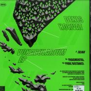 Back View : Denis Horvat - VOKABULARIUM EP - Innervisions / IV90.III