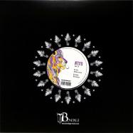 Back View : NTFO - DOBR EP (INCL 2 VINYL ONLY TRACKS) - Bondage Music / BOND12049BV