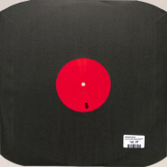 Back View : Unknown Artist - UNTITLED (RED VINYL REPRESS) - Chikyu-u Records / UKNWN 01 RP2