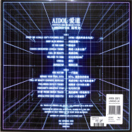Back View : Lawrence Lek - AIDOL O.S.T. (LP) - Hyperdub / HDB054LP / 00143336