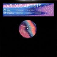 Back View : Various Artists - WET PAK 01 (B-STOCK) - Wet Pak Records / WET001