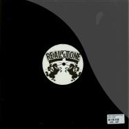 Back View : Franck Roger & Mander Turner - AFTER ALL REMIXES - Real Tone / RTR056
