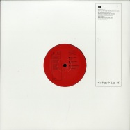 Back View : Various Artists: John Digweed - LIVE IN TOKYO VINYL 2 - Bedrock / BEDTYOVIN2