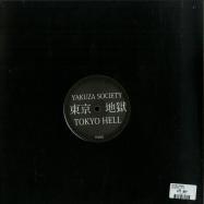 Back View : Tsuyoshi Ogawa - YUBITSUME THEORY - Tokyo Hell / TH002