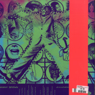 Back View : Danny Brown - UKNOWHATIMSAYIN (LP + MP3) - Warp Records / WARPLP307