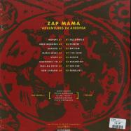 Back View : Zap Mama - ZAP MAMA (LP + MP3) - Crammed / CRAW003LP / 05181011