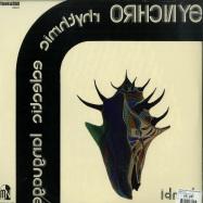 Back View : Synchro Rhythmic Eclectic Language - LAMBI (2LP) - Sommor Records / Somm053 / 00138089