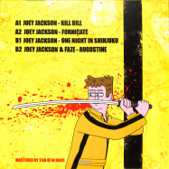 Back View : Joey Jackson - KILL BILL EP (YELLOW MARBLED / VINYL ONLY) - Animal Crossing Records / AC003