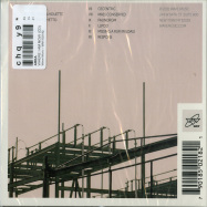 Back View : Area - WHERE I AM NOW (CD) - Wave Music / WM 502182