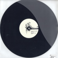 Back View : Pawas - MUSIC FOR LAZY PEOPLE EP (BLACK VINYL, REPRESS 2011) - Night Drive Music Limited / NDM009