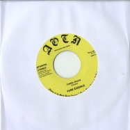 Back View : Pure Essence - THIRD ROCK (7 INCH) - Athens Of The North / ATH049