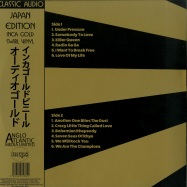 Back View : Queen - HAPPY AND GLORIOUS - ALL THE HITS FROM TOKYO (INCA GOLD LP) (B-STOCK) - Coda / AAVNY001