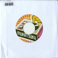 Back View : Peter Yamson / Tala A.M. - AFRO FUNK & DISCO GEMS VOL.10 (7 INCH) - Mukatsuku / MUKAT064