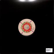 Back View : Kermesse - ESPERANZA EP (ELFENBERG REMIX) - Kamai Music / KAMAI007