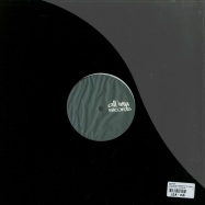 Back View : Coldfish - REVELATION 1 REMIXES (VINYL ONLY) - All Inn Records / ALLINN0196