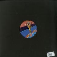 Back View : 90 Process - DONT TOUCH MY PIMP EP (KALLI REMIX) - PUSHMASTER DISCS / PM018