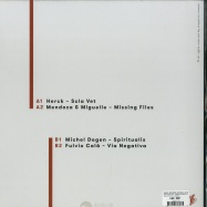 Back View : Herck, Mendoza & Miguelle, Michel Degen, Fulvio Cala - SANGUINA 003 - VARIOUS ARTISTS - Sanguina Records / SNG003