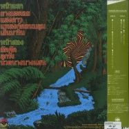 Back View : Khana Bierbood - STRANGERS FROM THE FAR EAST (LP) - GURUGURU BRAIN / GGB 019LP