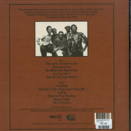 Back View : The Edwards Generation - DYNASTY (LP) - Cordial / CORDLP005