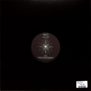 Back View : Various Artists - VARIOUS ARTISTS 1 - Tonic D Records / TDRV001