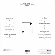 Back View : Various Artists - HEISEI NO OTO - JAPANESE LEFT-FIELD POP FROM THE CD AGE (1989-1996) (2LP) - Music From Memory / MFM053