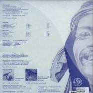 Back View : Leong Lau - THAT RONGENG SOUND (LP) - Left Ear Records / LER1001