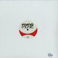 Back View : Da Sunlounge - REAL PEOPLE EP - Myna Music / MYNA054