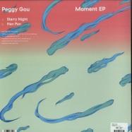 Back View : Peggy Gou - MOMENT EP - Gudu Records / GUDU001