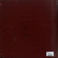 Back View : Skemer - BENEVOLENCE (LP) - Avant! / AV!064