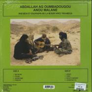 Back View : Abdallah Ag Oumbadougou - ANOU MALANE (LP) - Sahel Sounds / SS053LP