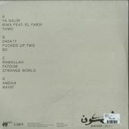 Back View : Shkoon - RIMA (2LP + MP3) - SHKOONLP001