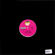Back View : VA (Elliot, ENE, 95 steps) - ABOUT PEOPLE EP - Positive Future / PF001