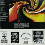 Back View : The Future Sound Of London - ACCELERATOR (LP) - Jumpin & Pumpin / LPRSDTOT2R