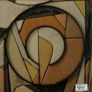 Back View : Unknown Artist - ALINE BROOKLYN 001 (VINYL ONLY) - Aline Brooklyn / ALN001
