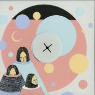 Back View : Victoria Engel - CORTES AMARILLOS EP (ANDREA CICHECKI REMIX)(VINYL ONLY) - Ra+Re Records / RARE005