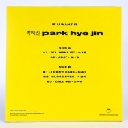 Back View : Park Hye Jin - IF YOU WANT IT - Clipp.art / CLIPPV002