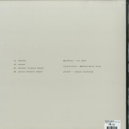 Back View : Modebaku & Banyn - AUGUST TO APRIL EP (180G / VINYL ONLY) - The Senss / TS002