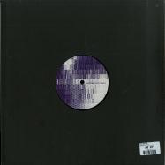 Back View : Greymatter - SANS ROUGE EP - Quintessentials / QUINTESSE67