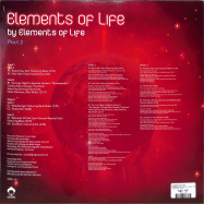 Back View : Elements of Life - ELEMENTS OF LIFE (2x12 INCH, PART 2) - Vega Records / VR195