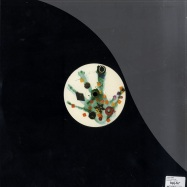Back View : Larry Fives - LENTIL BLOCK EP - Drop Music / drm055